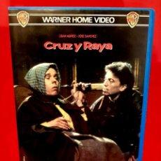 Cine: NI SE TE OCURRA... (1990) - CRUZ Y RAYA. Lote 139008358