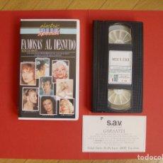 Cine: CINTA VÍDEO VHS: FAMOSAS AL DESNUDO (1980'S) EROTISMO CLÁSICO ¡ORIGINAL!. Lote 139159618