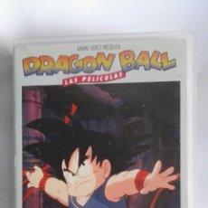 Cine: DRAGON BALL LAS PELÍCULAS VHS LA BELLA DURMIENTE EN EL CASTILLO DEL MAL. Lote 139432330