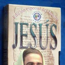 Cine: CINTA VHS JESUS - EDICION ESPECIAL DEL JUBILEO. Lote 139651090