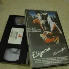 Cine: VHS CINE - VIDEO-A - 1985 - ELIGEME / CHOOSE ME - 350GR. Lote 140321334