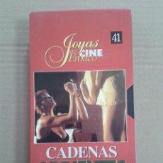 Cine: VHS • GRACIAS ABUELITA - MARINO GIROLAMI EDWIGE FENECH VALERIO FIORAVANT. Lote 140584902