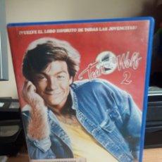 Cine: TEEN WOLF 2 (VHS). Lote 141171456