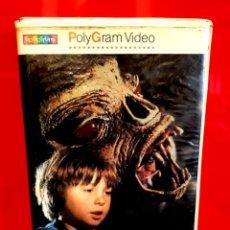 Cine: XTRO (1983) - POLYGRAM. Lote 141438242