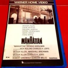 Cine: MANHATTAN (1979) - WOODY ALLEN 1ª EDICIÓN!. Lote 141487498