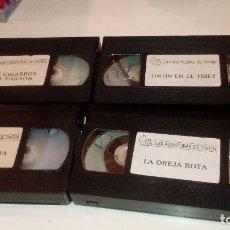 Cine: G-HAR31H VHS SIN CARATULA SOLO CINTA LOTE DE 4 CINTAS DE LAS AVENTURAS DE TINTIN VER FOTOS . Lote 141600566