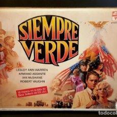 Cine: SIEMPRE VERDE (1985) - LESLEY ANN WARREN, ARMAND ASSANTE, IAN MCSHANE. 1ª EDICIÓN CAJA DOBLE. Lote 141732986