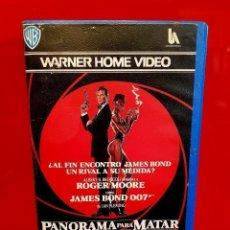 Cine: JAMES BOND... PANORAMA PARA MATAR (1985) - JOHN GLEN, ROGER MOORE, ,GRACE JONES. JAMES BOND 007. Lote 142179426