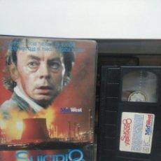 Cine: SUICIDIO O ASESINATO. VHS.(CAJA GRANDE). Lote 142349892