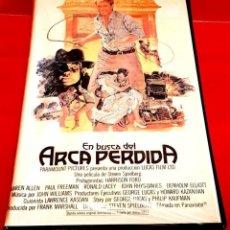 Cine: INDIANA JONES: EN BUSCA DEL ARCA PERDIDA (1981) - RAREZA EDICIÓN ARCAICA BETA. Lote 144684106