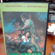 Cine: UNA MUESTRA DEL INFIERNO 1984 VIDEO VHS. Lote 144775198