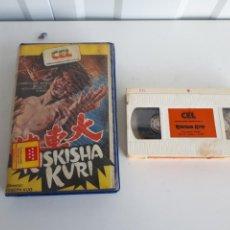 Cine: JOYA DEL CINE CHINO DE ARTES MARCIALES VHS RISKISHA KURI CEL. Lote 144966768