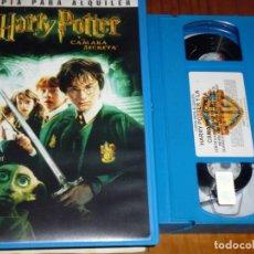 Cine: HARRY POTTER Y LA CAMARA SECRETA - VHS - PEDIDO MINIMO 6 EUROS. Lote 145052826