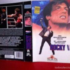 Cine: ROCKY V. 1 EDICION. Lote 145593593