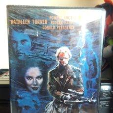 Cine: REFUGIO MORTAL VHS. Lote 146890066