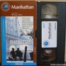 Cine: TODOVHS: MANHATTAN (WOODY ALLEN, DIANE KEATON, MARIEL HEMINGWAY, MICHAEL MURPHY, MERYL STREEP). Lote 147400146