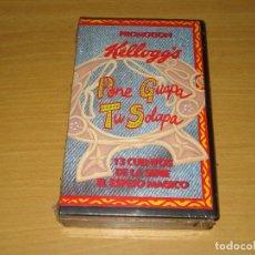 Cine: KELLOGG'S. PONE GUAPA TU SOLAPA. VHS. 13 CUENTOS DE LA SERIE EL ESPEJO MÁGICO. RARO. PRECINTADO.. Lote 148059546