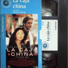 Cine: TODOVHS: LA CAJA CHINA (JEREMY IRONS, GONG LI, MAGGIE CHEUNG, MICHAEL HUI, RUBÉN BLADES, JOSIE HO). Lote 148110254