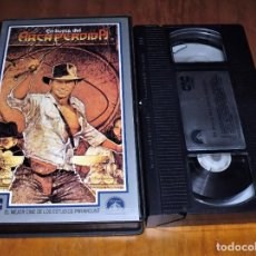 Cine - EN BUSCA DEL ARCA PERDIDA . VHS - PEDIDO MINIMO 6 EUROS - 148187294