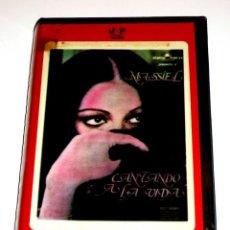 Cine: CANTANDO A LA VIDA (1968) - ANGELINO FONS MASSIEL ROLF ZACHER JOSÉ CALVO ERIKA WALLNER VHS. Lote 148248038