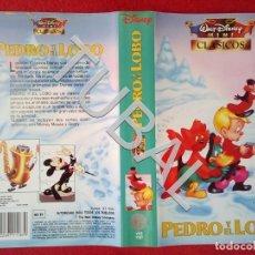 Cine: TUBAL PEDRO Y EL LOBO DISNEY VHS CARATULA ORIGINAL DE LA PELICULA . Lote 148333170