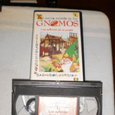 Cine: EL NUEVO MUNDO DE LOS GNOMOS (1). LOS SEÑORES DE LA JUNGLA VÍDEO VHS. . Lote 148441350