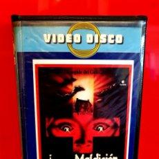 Cine: O UNA MALDICION DEL INFIERNO (1980) - GABRIELLE BEAUMON,T MALCOLM STODDARD. Lote 148592530