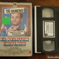 Cine: EL PELOTON CHIFLADO - IVAN RETTMAN - BILL MURRAY , HAROLD RAMIS - RCA 1982. Lote 148911702
