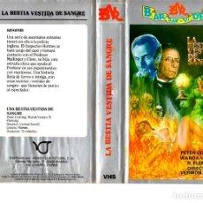 Cine: VHS - LA BESTIA VESTIDA DE SANGRE - PETER CUSHING - AMICUS CULT. Lote 149003982