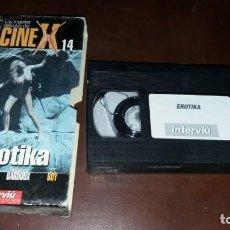 Cine: CINTA DE VIDEO VHS EROTICA PORNO PORNOGRAFÍA SEXO EROTIKA INTERVIÚ CINE X . Lote 149586770