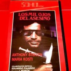 Cine: LOS MIL OJOS DEL ASESINO (1974) - THRILLER - GIALLO - TERROR. Lote 150522150