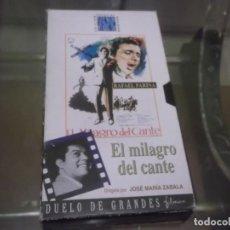 Cine: VIDEO VHS - EDICIÓN ESPECIAL - EL MILAGRO DEL CANTE CON RAFAEL FARINA Y EL PRINCIPE GITANO. Lote 150533158
