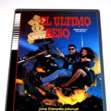 Cine: PROM NIGHT 3 (EL ULTIMO BESO) (1990) - RON OLIVER PETER SIMPSON TIM CONLON CYNTHIA PRESTON VHS. Lote 150704378