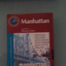 Cine: VIDEO VHS.MANHATTAN - WOODY ALLEN. EL MUNDO.2000. Lote 150831646