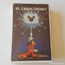 Cine: EL CANAL DISNEY VOLUMEN 1 1985 EDICIÓN FILMAYER - DIFICIL RARA. Lote 151417538