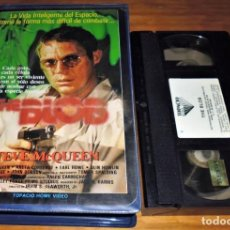 Cine: THE BLOB . LA MASA DEVORADORA . STEVE MC QUEEN . TERROR - VHS. Lote 151546882