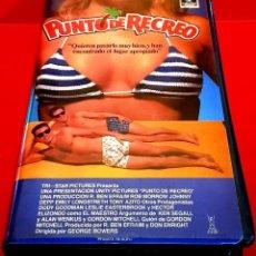 Cine: PUNTO DE RECREO (1985) - GEORGE BOWERS, JOHNNY DEPP. 1ª EDICIÓN RCA. Lote 151662098