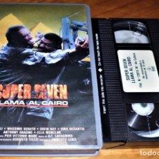 Cine: SUPER SEVEN LLAMA AL CAIRO - UMBERTO LENZI - VHS. Lote 152138466