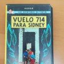 Cine: VHS VUELO 714 PARA SIDNEY. Lote 154919242