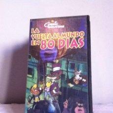 Cine: VHS. LA VUELTA AL MUNDO EN 80 DÍAS. ANIMACIÓN. Lote 155329936