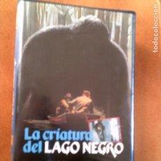 Cine: PELICULA LA CRIATURA DEL LAGO NEGRO 1 EDICION EN VIDEO CAJA GRANDE. Lote 155431466