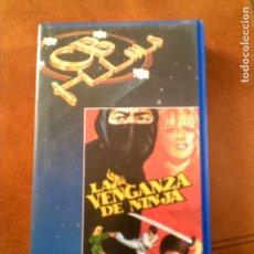 Cine: VHS PELICULA LA VENGANZA DE NINJA CB FILMS AÑOS 80 EN VIDEO. Lote 155431722