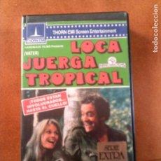 Cine: PELICULA LOCA JUERGA TROPICAL EN VIDEO. Lote 155432650