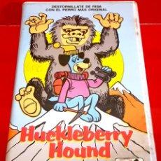 Cine: HUCKLEBERRY HOUND - 1ª EDICION -RAREZA DIBUJOS ANIMADOS. Lote 155536994