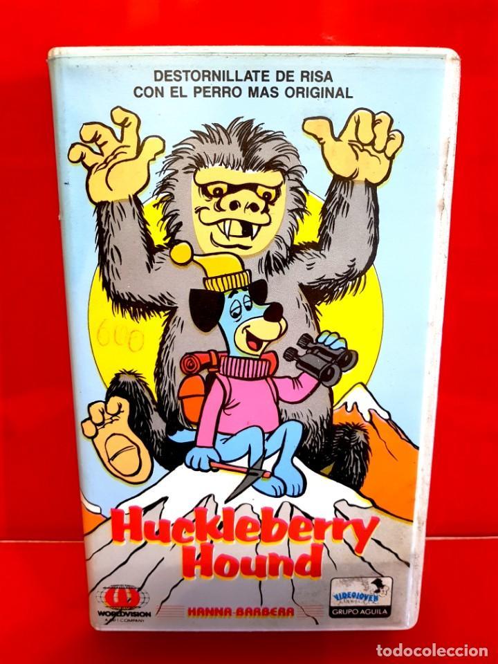 Cine: HUCKLEBERRY HOUND - 1ª EDICION -RAREZA DIBUJOS ANIMADOS - Foto 2 - 155536994