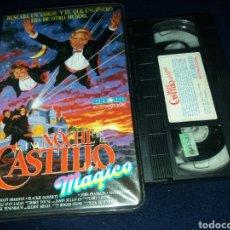 Cine: UNA NOCHE EN EL CASTILLO MAGICO- VHS. Lote 155927549