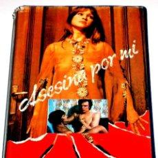 Cine: ASESINA POR MI (AKA EL PODER DEL DESEO) (1975) - JUAN ANTONIO BARDEM MARISOL MURRAY HEAD VHS. Lote 156447886