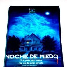 Cine: NOCHE DE MIEDO (1985) - TOM HOLLAND CHRIS SARANDON WILLIAM RAGSDALE RODDY MCDOWALL VHS 1ª EDICIÓN. Lote 156448189