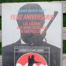 Cine: JAMES BOND - FELIZ ANIVERSARIO - VHS. Lote 156654930