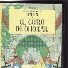 Cine: LAS AVENTURAS DE TINTIN - EL CETRO DE OTTOKAR. Lote 156657742